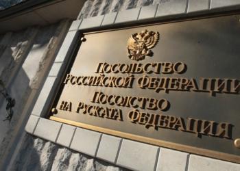 Посланикът на Русия: Ние никога не се месим нито в изборите, нито в никакви вътрешни работи