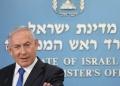 Кампанията на Израел срещу палестинските екстремисти ще продължи колкото е необходимо, каза Бенямин Нетаняху