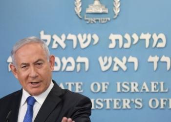 Нетаняху: Израелската операция в Газа е изключителен успех