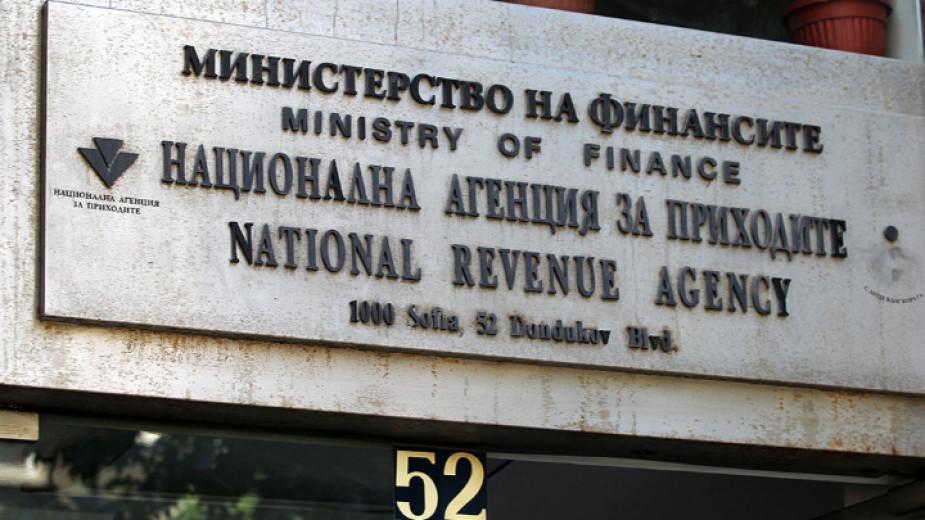 Днес е последният срок за подаване на данъчна декларация за доходите