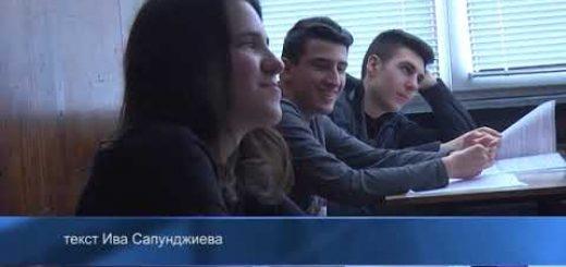 Присъствено обучение: От 18 януари поетапно връщане на учениците от 5 до 12 клас