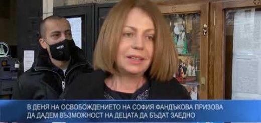 В деня на Освобождението на София, Фандъкова призова да дадем възможност на децата да бъдат заедно