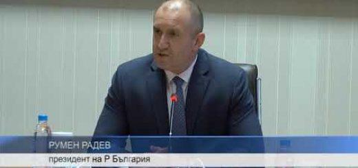 Президентът продължава консултациите, посветени на предстоящия парламентарен вот