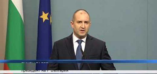 Румен Радев: Изборите ще са на 4 април