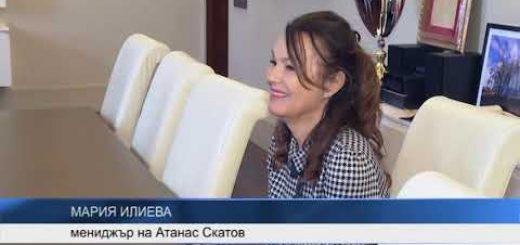 Премиерът Борисов пое ангажимент да съдейства за транспортирането на тленните останки на Атанас Скатов