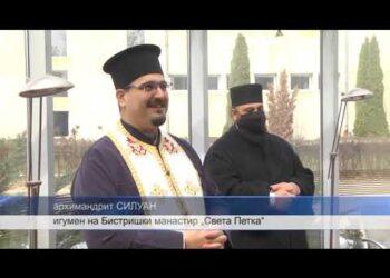 На Благовещение Българската православна църква