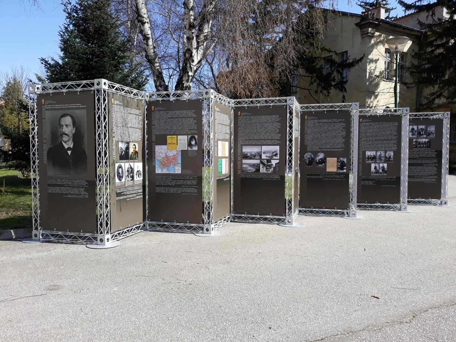 """Националният военноисторически музей с фотоизложба """"Раковски и неговото време"""""""