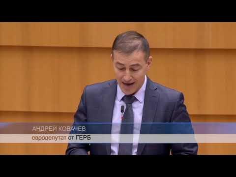 В Европейския парламент падна скандалната поправка срещу България