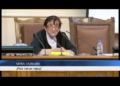 Новите 240: 45-ият парламент се закле във вярност на народа
