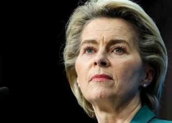 Урсула фон дер Лайен: Успяхме да ваксинираме 70% от възрастното население на ЕС