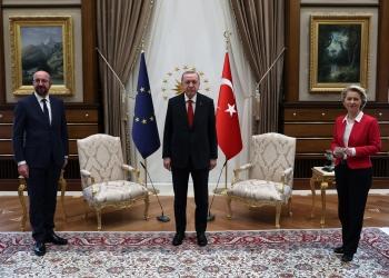 Турция обвини ЕС за скандала с Фон дер Лайен