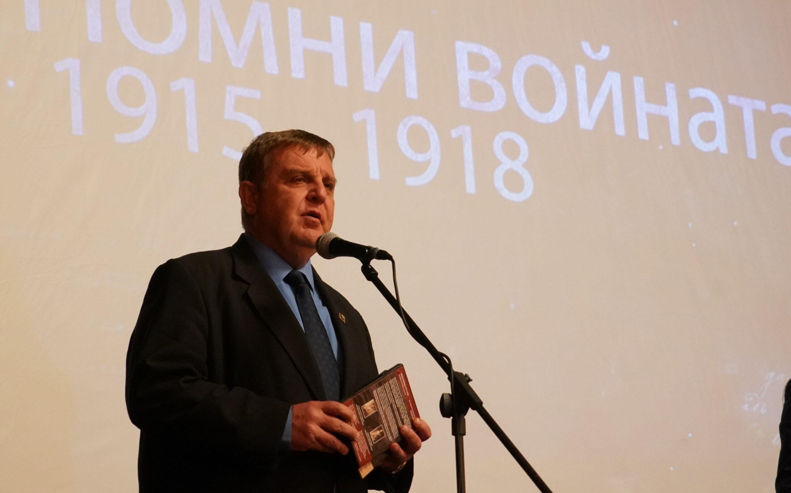"""Прожектираха два епизода от """"Помни войната 1915–1918"""" в ЦВК"""