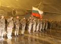 41-ият ни контингент се завърна здрав от Афганистан