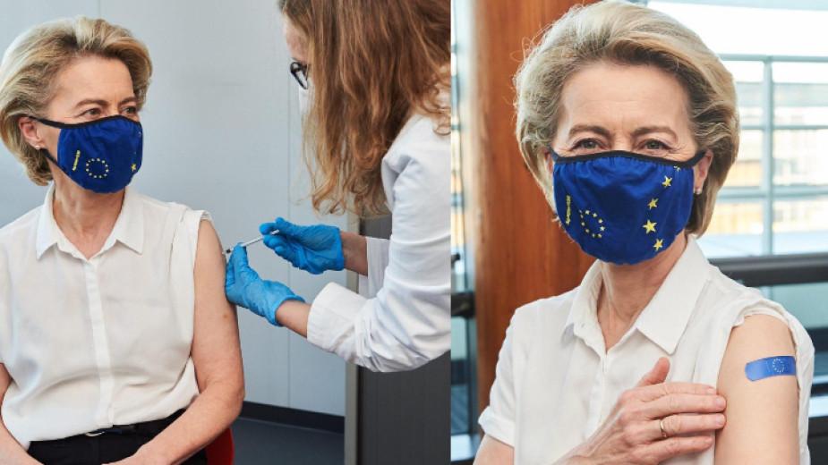 Председателят на Европейската комисия се имунизира срещу КОВИД-19