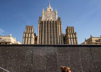 Русия гони 10 американски дипломати