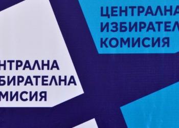 """При обработени 100 процента протоколи партия """"Има такъв народ"""" е с 24,08 на сто от гласовете в изборите"""