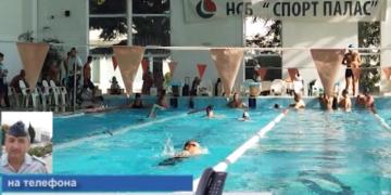 sport_palas