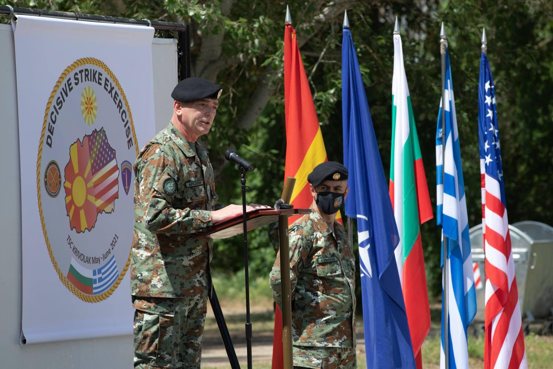 Военнослужещи от Съвместното командване на специалните операции участват в учението DECISIVE STRIKE 21 в Република Северна Македония