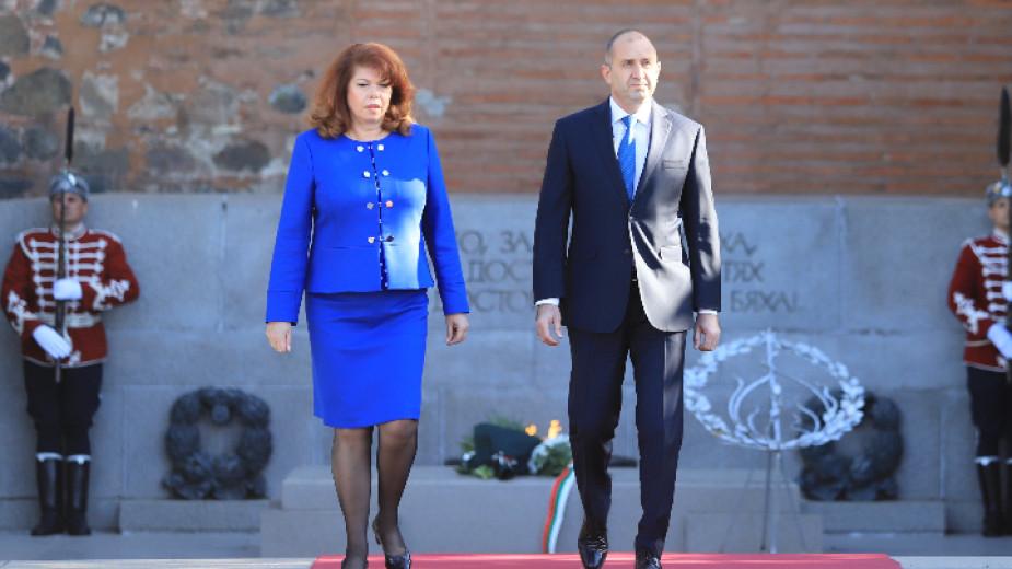 Церемония по издигане на флага на ЕС пред президентството