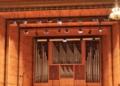 Мултимедиен концерт разкрива красотата и културното богатство на Португалия