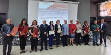 """Националният военноисторически музей получи голямата награда на Сдружение """"Български музеи"""""""