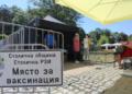 Мобилни ваксинационни пунктове през почивните дни