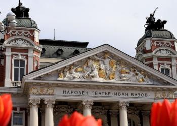 Народният театър тръгва на турне в 11 български града