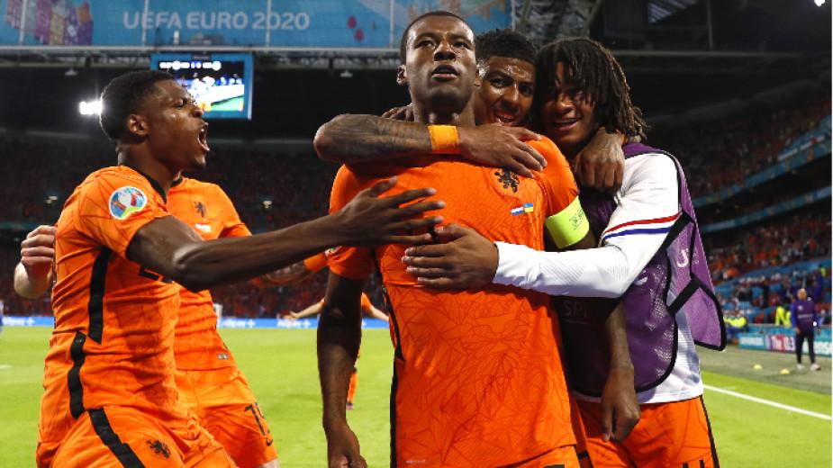 Нидерландия - Украйна 3 : 2