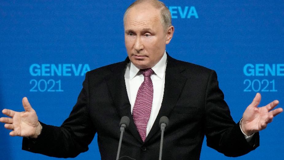 Путин: САЩ и Русия възобновяват преговорите за контрола върху въоръжаването