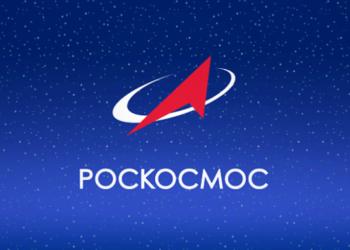 """Инцидент в Космоса: Отново авария с руския модул """"Звезда"""" на МКС"""