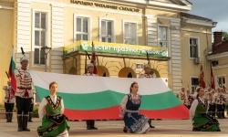 Гвардейците разпръснаха искри на национална гордост за празника на Ямбол