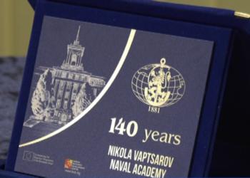 "Международна научна конференция във ВВМУ ""Н. Й. Вапцаров"""