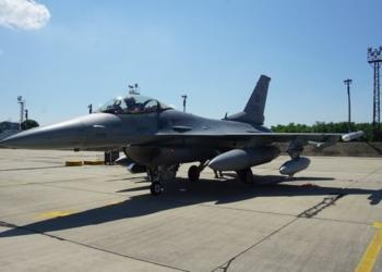 """Американски екипажи на F-16 се пребазираха в авиобаза Граф Игнатиево за участие в съвместната летателна тренировка """"Тракийска звезда 2021"""""""