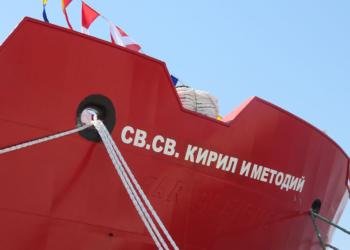 Мария Бакалова даде име на военен кораб
