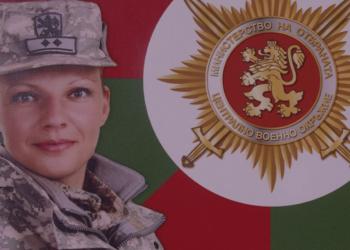 Кое е новото лице на кампаниите на Централното военно окръжие