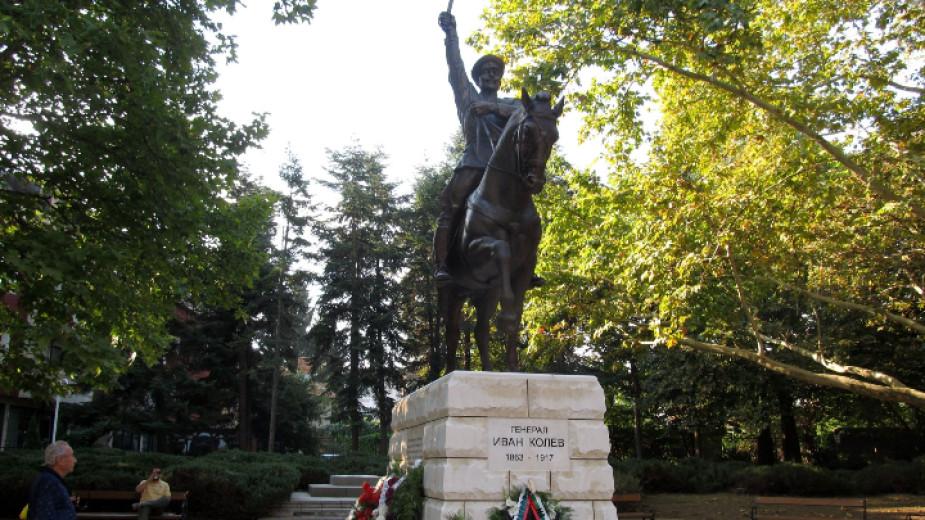 Празник на град Добрич