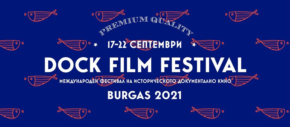 12 документални филма на Военния тв канал се излъчват на Международен фестивал в Бургас