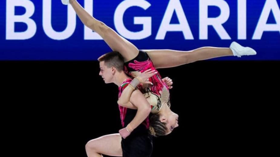 България с четири златни медала от Европейското първенство по спортна аеробика