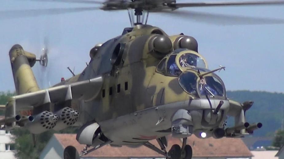 Катастрофата на военен хеликоптер в Кот д'Ивоар с петима загинали се дължи на лошото време