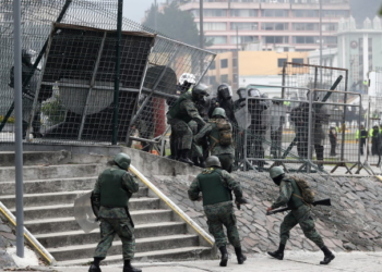 В Еквадор е обявено извънредно положение заради насилие, свързано с наркотрафика