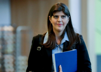 Задържаха българин при международна операция на Европейската прокуратура