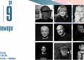 """Започва четвъртото издание на фестивала на изкуствата """"Порт Прим Арт Фест"""""""