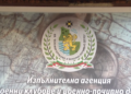 """От днес ИА """"ВКВПД"""" започва свободната продажба на карти за почивка в чужбина"""